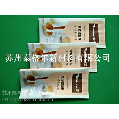 厂家泰格尔直销化工原料包装袋 25KG内袋 防潮圆底铝箔袋 OPP透明铝箔食品袋