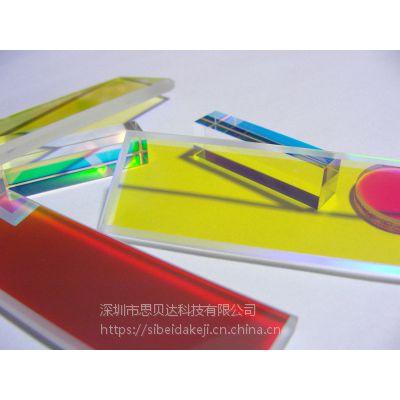 思贝达厂家直供LP510家用美容小仪器专用滤光片