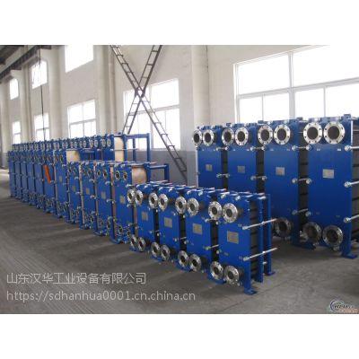 十年厂家,定制换热器及换热机组(直供,汉华)