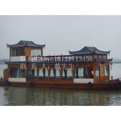 木船出售安徽观光船 画舫木船 水上游船