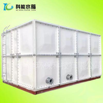 科能smc组合玻璃钢保温水箱 模压防腐水箱 生活用水给水设备