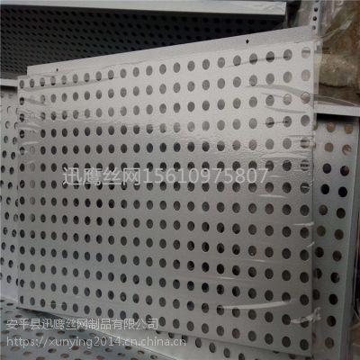 圆孔外墙装饰板指定厂家 传祺广告牌银灰色镀锌板 扬州市幕墙金属冲孔板