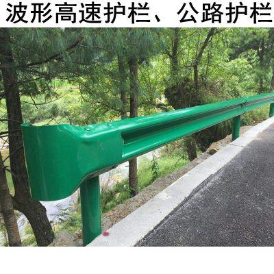 上海厂家直销护栏板、立柱、防阻块、柱帽、