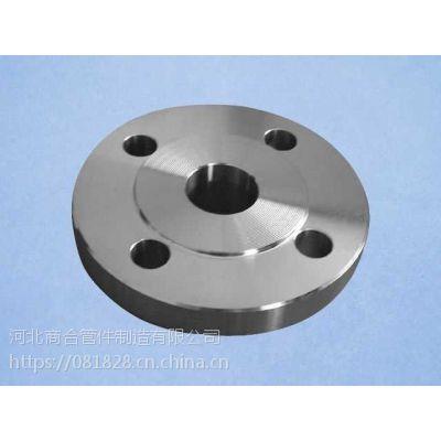 专业生产304不锈钢锻打平焊法兰,平焊带径法兰