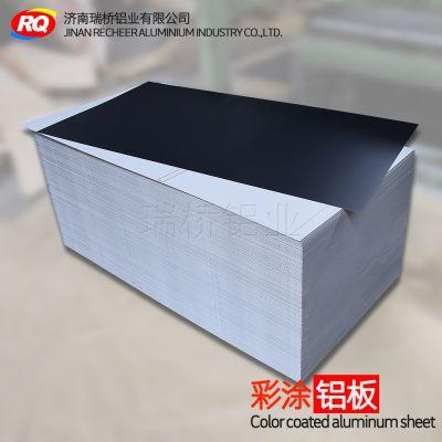 供应铝彩板聚酯氟碳涂层预辊涂彩铝板