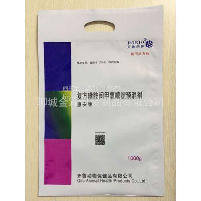 供应开封饲料添加剂包装袋/金霖塑料彩印包装制品厂