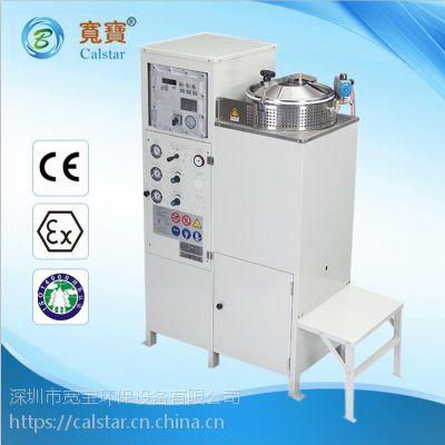 丙酮全自动溶剂回收机
