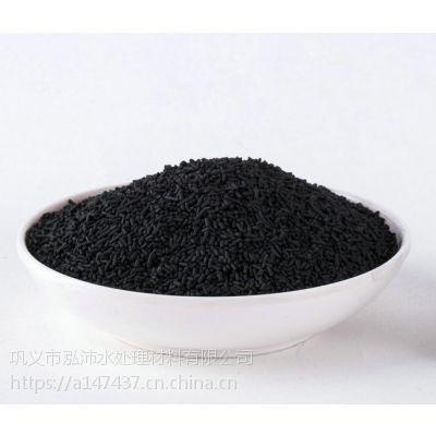 泓沛牌工业废气净化用柱状活性炭 柱状活性炭厂家新价格