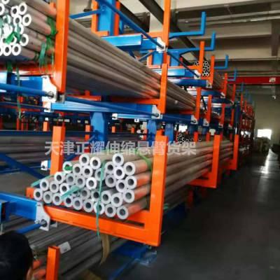 福建不锈钢管材货架 伸缩悬臂式货架尺寸 环保公司专用架