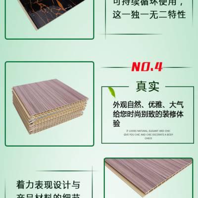 山东临沂竹木纤维工程板石塑板 塑钢板厂家18854480330