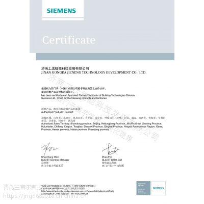 QPA2060D西门子室内空气质量传感器 说明书