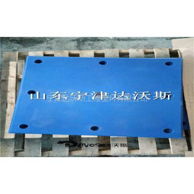 UHMWPE 超高分子量聚乙烯耐磨板材生产厂家