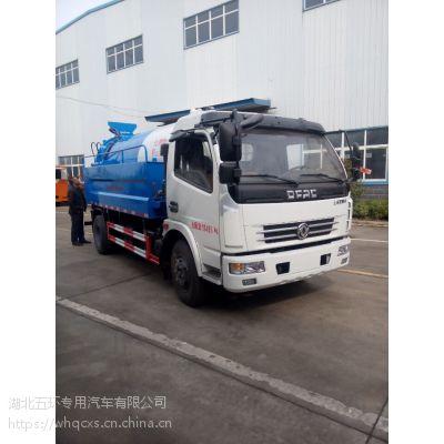 五环华通牌HCQ5070GQWE5型5方清洗吸污车 管道疏通车