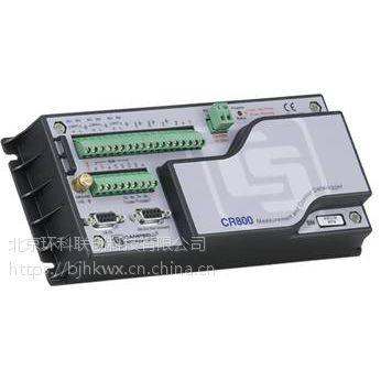 渠道科技 CR800系列采集器