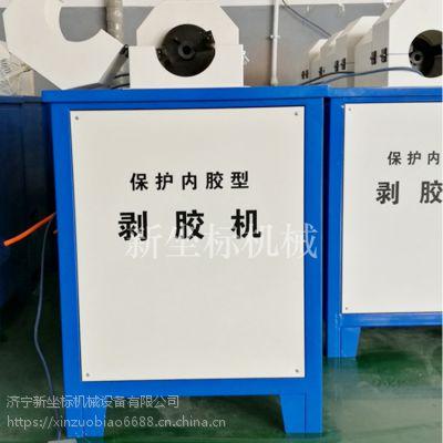 振鹏机械厂无污染剥胶机高压油管扒皮机