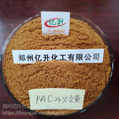 购买聚合氯化铝一味地追求含量是不可取的