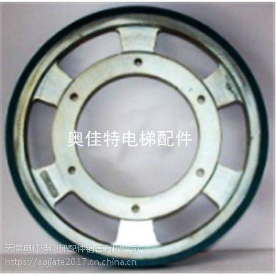 奥的斯 电梯配件 扶梯配件 摩擦轮 环形导轨 回转链 传感器 510 LINK