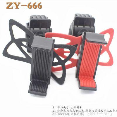 自行车手机支架 加固式单车/摩托车/电动车硅胶绑带导航支架