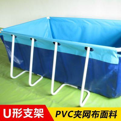 WHJC北京五环精诚定制超大型场地游艺设备 PVC环保材料支架水池游泳水池儿童戏水池