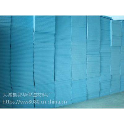 内蒙古邦华B1级国标挤塑板xps生产厂家