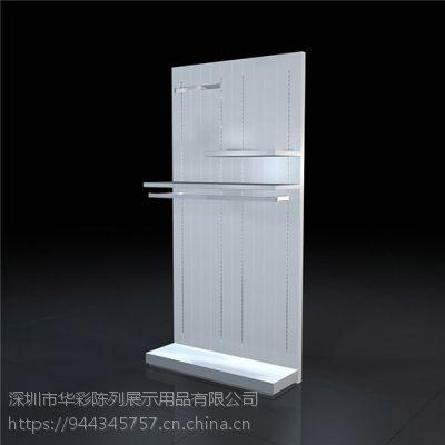 深圳市华彩陈列展示用品有限公司首页