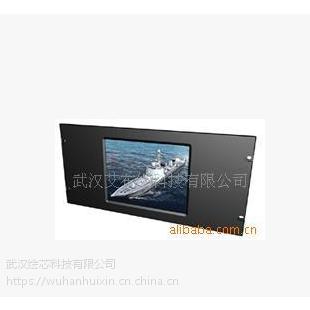 供应艾布纳15寸串口显示器|人机界面|绘芯人机界面|串口HMI