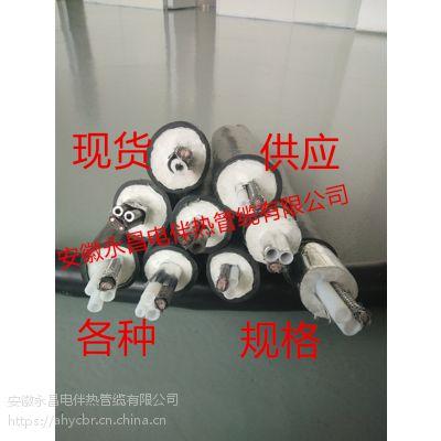 安徽永昌恒功率伴热管PFHT-D42-B3φ8*1.5 一体化烟气采样管 伴热复合管 非标定制