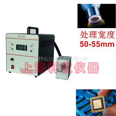 昆山低温等离子表面处理设备plasma在洗衣机滚筒粘结上的应用
