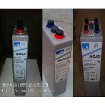 Sonnenschein/德国阳光蓄电池A602/1250,2V进口胶体电池