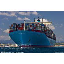 供应东莞到台湾海运专线|台湾海运拼箱拼柜物流运输
