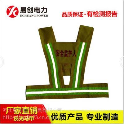 河北易创荧光马甲 荧光背心 荧光背带 吊带在线低价销售