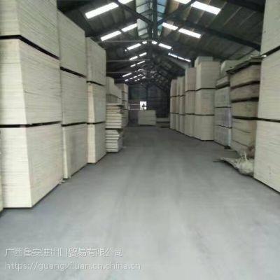 广西鲁安常年生产销售优质胶合板 ;量大从优