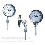 淮安HWWSS双金属温度计供应