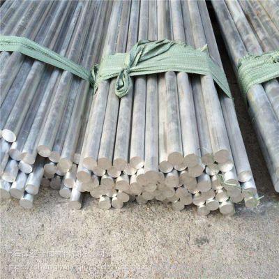 铝棒铝卷_各种规格型号铝棒_量大价格优惠