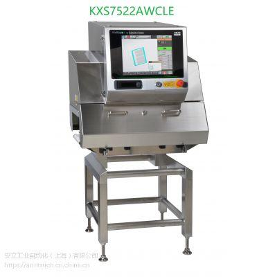 供应安立X光机KXS7522AWCLE