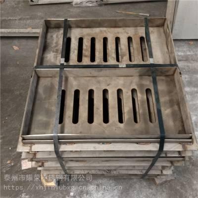 泰州市耀荣 城市不锈钢井盖/质优价廉