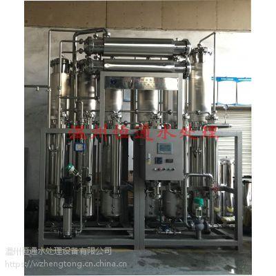 温州恒通不锈钢医药多效蒸馏水机