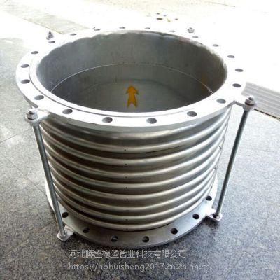 本厂生产金属补偿器生产方形金属补偿器波纹管套筒式补偿器
