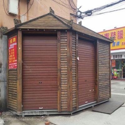户外防腐木碳化木木屋别墅设备房实木质岗亭休闲屋售货亭移动奶茶屋