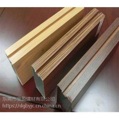 宝盈建材(图)_木纹铝方通生产厂家_木纹铝方通