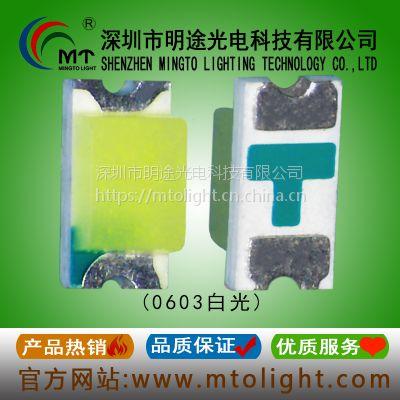 现货供应335黄绿双色医疗器用LED大贴片明途光电