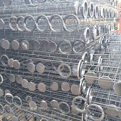 直销除尘器骨架 各种型号滤袋肋骨定制加工 批发零售