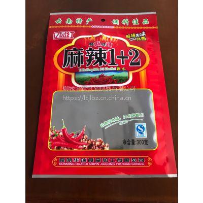 库车县加工生产休闲食品包装袋,真空包装袋,调料包装袋,免费设计