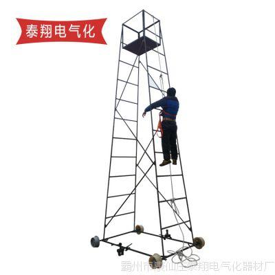 厂家直销电气化铁路施工钢制梯车 接触网检修金属钢管绝缘梯车