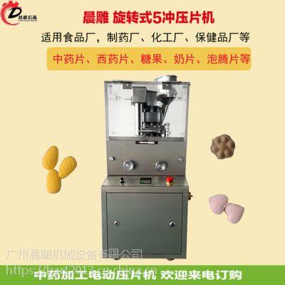 小型旋转式压片机制药专用设备