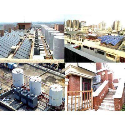 广东平板太阳能热水工程|平板太阳能热水工程价格