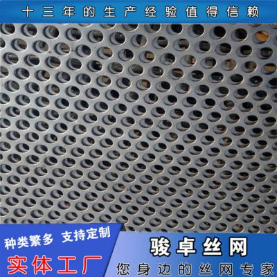 铝板冲孔板六角型防护多孔板多钱冲孔板