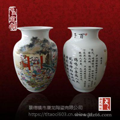 订制企业年终礼品 陶瓷花瓶图片