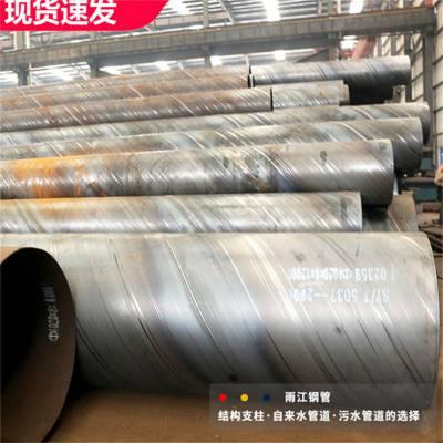 贵州螺旋钢管