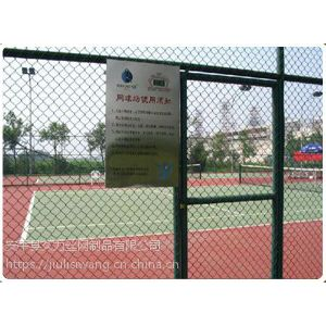 学校篮球场围栏-广州学校篮球场围栏价格